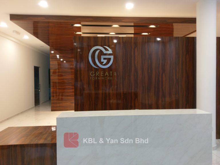 Ground Floor Reception (After)